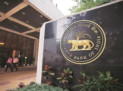RBI names SBI, ICICI and HDFC as systemically important banks