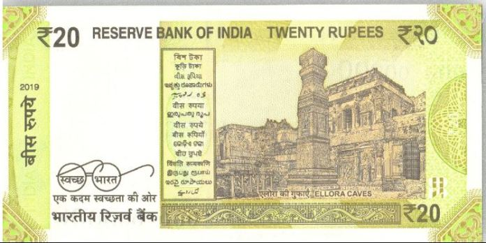 Rs 20 new note