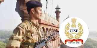 cisf recruitments