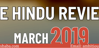 the hindu review march 2019