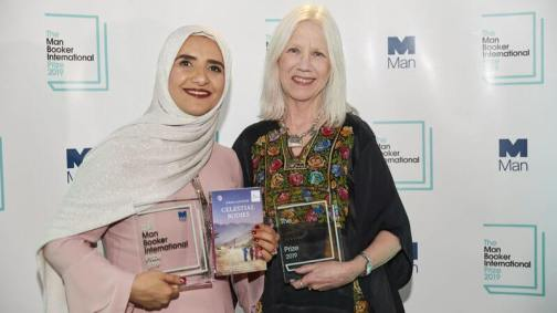 Man Booker International prize announced; Jokha Alharthi wins for Celestial Bodies