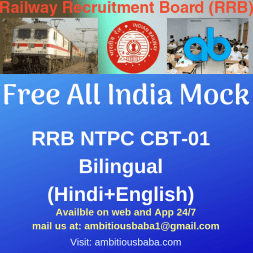 Free All India Mock RRB NTPC 2019