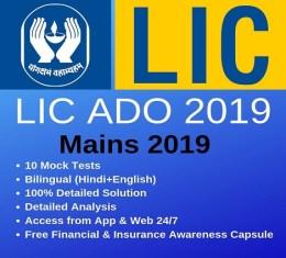 LIC ADO Mains Test Series