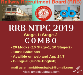 best test series for rrb ntpc 2019