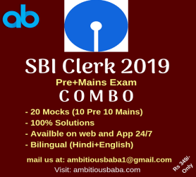best test series for SBI Clerk 2019