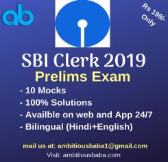 SBI Clerk PRE online Test Series