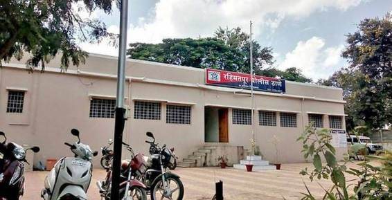 Police station in Satara tops SMART survey