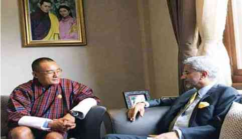 Foreign Minister Dr. S Jaishankar arrives in Bhutan on first overseas visit