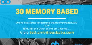 memory based paper online test series
