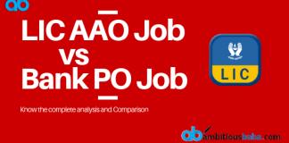 LIC AAO Job vs Bank PO Job