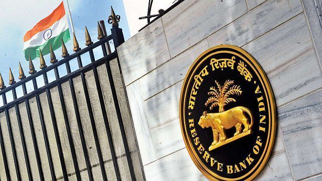 RBI fines 4 bank, including PNB for violation of KYC norms