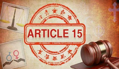 'Article 15' wins Audience Award at London Indian Film Festival