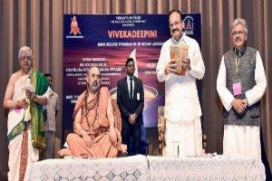 Vice President of India Venkaiah Naidu released a book titled Vivekadeepini