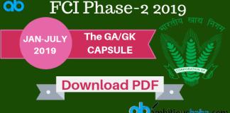 FCI Phase-2 The GK Capsule blog banner
