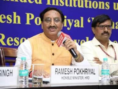 Union HRD Minister to launch 'Samagra Shiksha-Jal Suraksha'