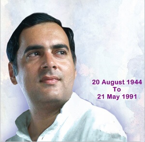 20 August-Sadbhavana Diwas