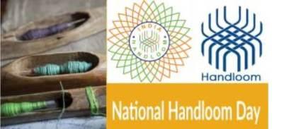 5th National Handloom Day