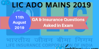 GA Questions Asked in LIC ADO mains