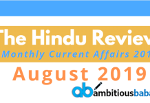 August the hindu review Blog 2019