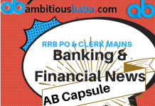 banking awareness pdf blog