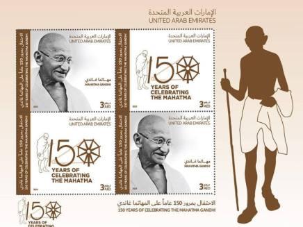 Uzbekistan govt to issue postage stamp on Mahatma Gandhi's 150th birth anniversary