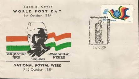 9th October: World Post Day