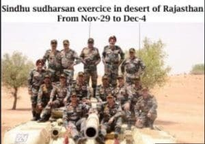 Army's exercise 'Sindhu Sudarshan' in deserts of Rajasthan