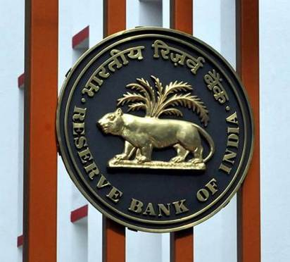 RBI imposes ₹35 lakh fine on Tamilnad Mercantile Bank