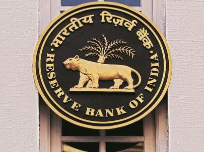 RBI Steps In To Raise Deposit Insurance Cover For Customers From Rs 100,000