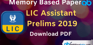 Blog LIC Assistant Prelims Memory Based Paper 2019