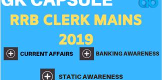 GK Capsule for RRB Clerk Mains 2019 Blog