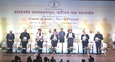 CJI Ranjan Gogoi to inaugurate Assamese version of book 'Courts of India' in Guwahati