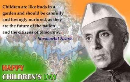 14th November: Children's Day