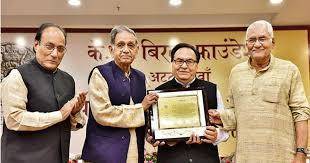 28th Vyas Samman conferred on Leeladhar Jagoori