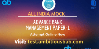 All India Mock Paper 1 CAIIB