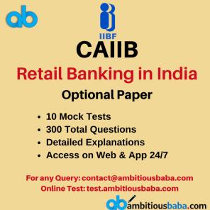 CAIIB Paper 3 New