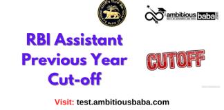 RBI Assistant Cutoff