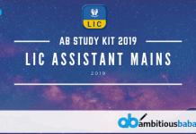 AB Study KIT 2019