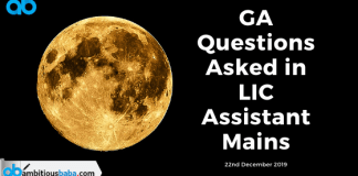 GA Questions Asked in LIC Assistant Mains