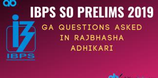 GA questions asked in Rajbhasha adhikari