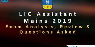 LIC Assistant Exam Analysis, Review & Questions Asked