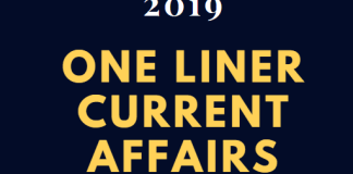 November 2019 month one liner current affairs blog
