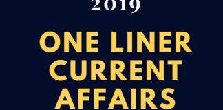 November 2019 month one liner current affairs blog