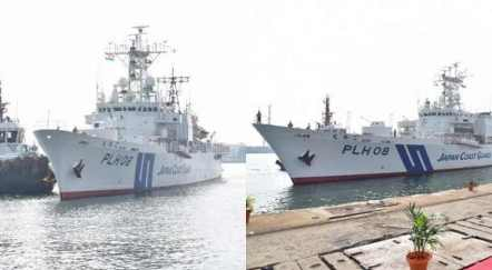 Five-day joint exercise 'Sahyog Kaijin' of Indo-Japan coast guards from January 16