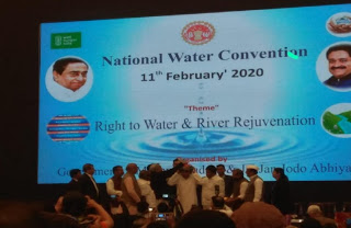 National Water Conference in MP