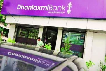 RBI approves Sunil Gurbaxani's appointment as Dhanlaxmi Bank MD and CEO
