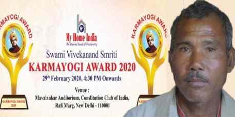'Forest Man Of India' Jadav Payeng Conferred With 'Swami Vivekananda Karmayogi Award'