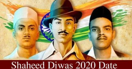 23rd March- Shaheed Diwas