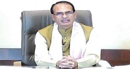 Madhya Pradesh CM to inaugurate 'Everybody will get employment' scheme
