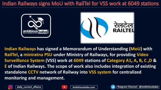 Indian Railways signs MoU with RailTel for VSS work at 6049 stations